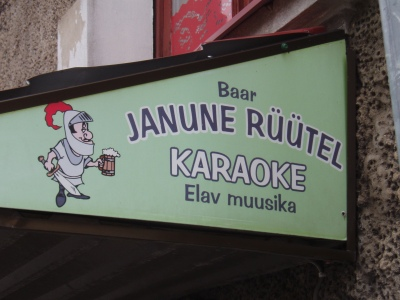 Karaoke_parnus
