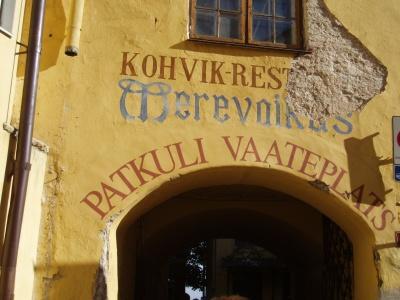 Patkuli_vaateplats_tallinn