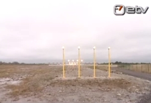 Kuressaare lennujaama moderniseeritakse (ERR)