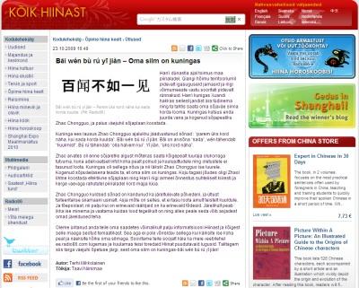 China Radio koduleht