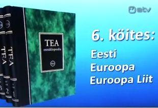 TEA entsüklopeedia