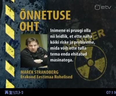 Tuumajaam_ohtlik