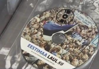 Eestimaa laul 88. CD-plaat