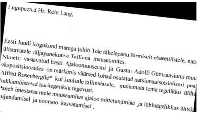 Juudikogukonna kiri ministrile
