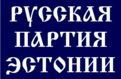 Vene Erakond Eestis (VEE)