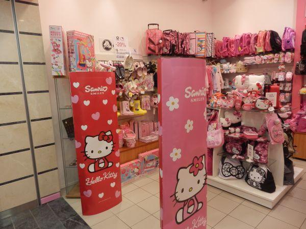 Hello Kitty-pood Viru_Keskuses Tallinnas