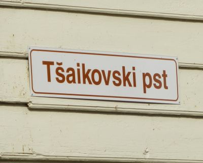 Tšaikovski pink