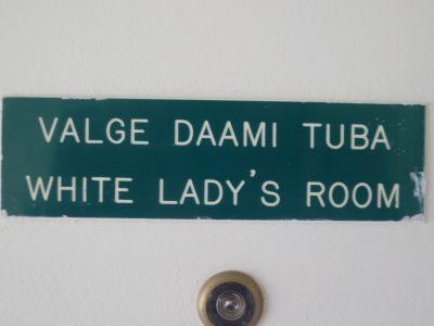 Valge Daami tuba