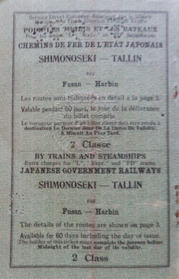 Shimonoseki-Busan-Harbin-Tallinn